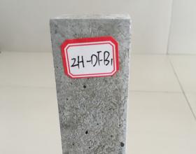 高铝质早强防爆型浇注料