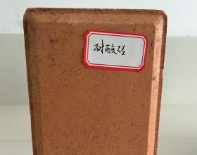阿拉善盟耐酸砖