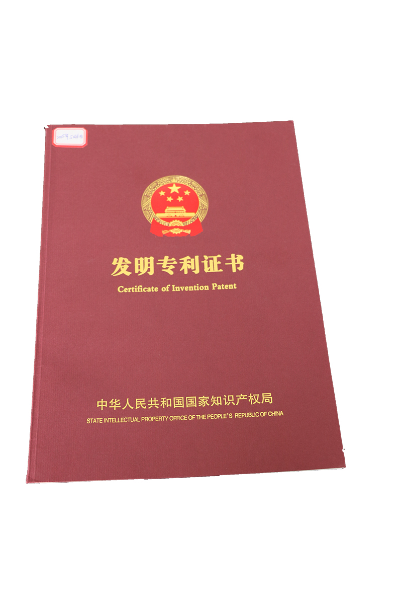 榮譽資(zi)質(zhi)